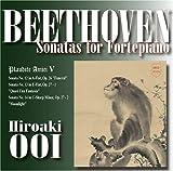 ベートーヴェンフォルテピアノのためのソナタ集 Plaudite Amici V 画像