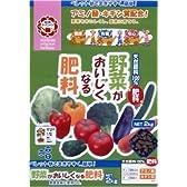 日清 野菜がおいしくなる肥料 2kg
