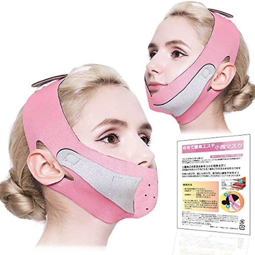 規制するアンテナくるくるMagic-Yell エステ小顔マスク 矯正 美顔 顔痩せ フェイス マスク ベルト コルセット 男女兼用