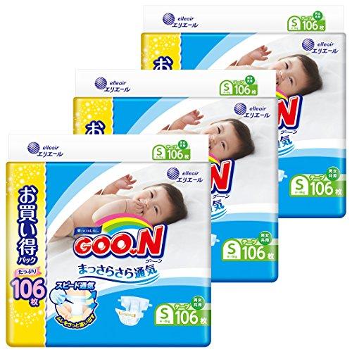 グーン テープ S (4~8kg) 318枚(106枚×3) まっさらさら通気 【ケース販売】