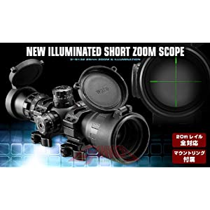 東京マルイ NEW ILLUMINATED SHORT ZOOM SCOPE