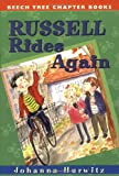 Russell Rides Again (Beech Tree Chapter Books)
