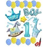しあわせ倉庫 バースデー バルーン 1歳 キリン 風船 誕生日 飾り付け 8種 空気入れ セット パーティ (男の子)