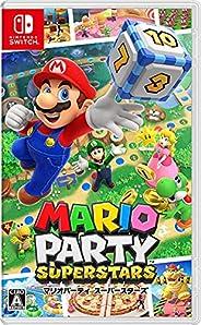 【2021年発売】マリオパーティ スーパースターズ -Switch
