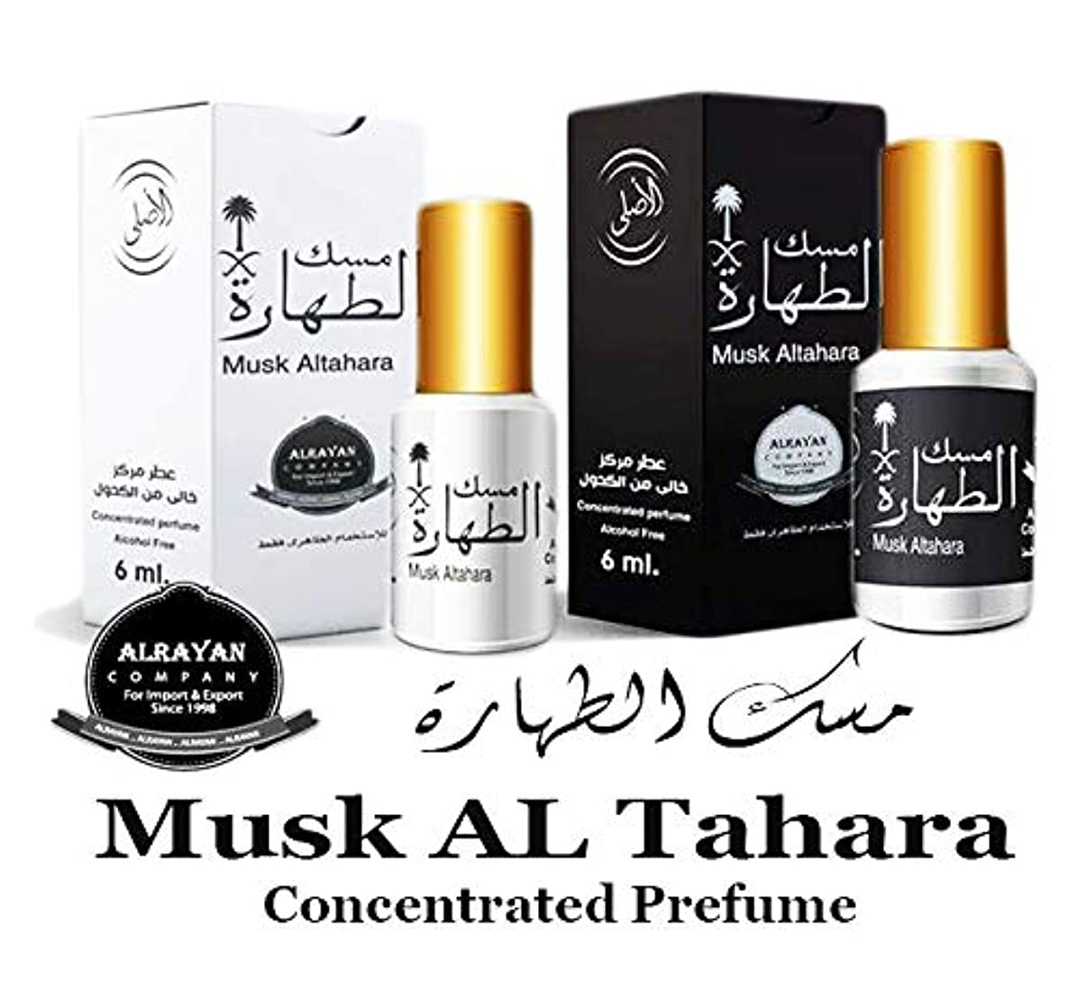階下ズボンユニークなMusk Al tahara Pure Saudi Altahara Perfume White & Black 12 ml Oil Incense Scented Unisex Body Fragrance Alcohol Free