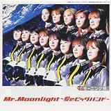 Mr.Moonlight 〜愛のビッグバンド〜