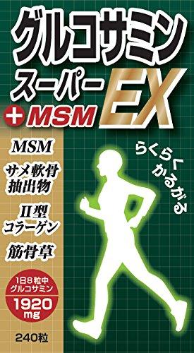 ユウキ製薬 グルコサミンスーパーEX+MSM 30-40日分 240粒