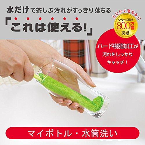 『マーナ マイボトル・水筒洗い 「チャチャット」 グリーン』の3枚目の画像