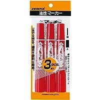 ゼブラ 油性ペン ハイマッキー 赤 3本 P-MO-150-MC-R3