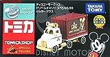 トミカ ディズニーモータース ドリームキャリースペシャル39 ミッキーマウス トミカショップ限定