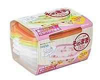 サンコープラスチック 食品保存容器 エブリーパック 長方型 No.2 470ml 3個組 カラフル