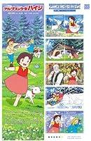 アニメ・ヒーロー・ヒロインシリーズ 第19集「アルプスの少女ハイジ」