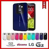 【2点セット】 LG G2 MERCURY GOOSPERY FOCUS BUMPER CASE 【商品動画 URL あり】デザイン カバー ケース 手帳 ダイアリー 高級 ワンセグ対応 ワンセグアンテナ対応 ( docomo LG G2 L-01F / LG G2 F320 / LG G2 D802 / LG G2 II 2013年 2014年 冬春 モデル 対応 ) エルジー ジーツー ケース NTT ドコモ UV GLASS コーティング カバー フォーカス バンパー シリコン ソフト ケース 衝撃保護 ジャケット android Soft Hard Cover Case + 【Luxury Pastel Navy ( 紺 紺色 ネイビー )】1312023