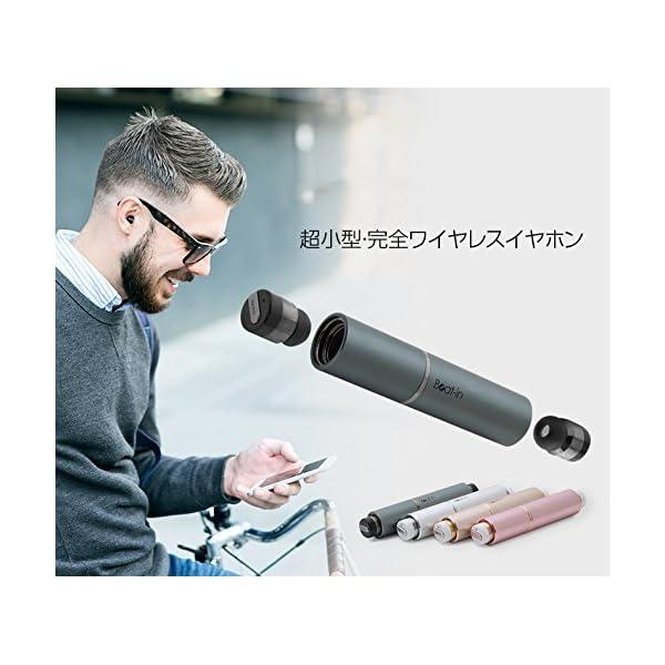 【日本正規代理店品】Beat-in ワイヤレス...の紹介画像2