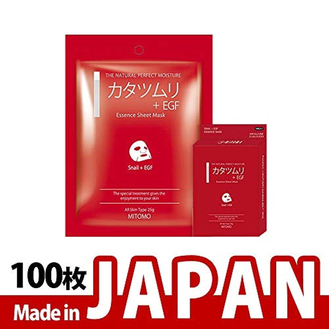 狐本体行方不明MITOMO【MC001-A-0】日本製シートマスク/10枚入り/100枚/美容液/マスクパック/送料無料