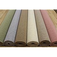 日本製カーペット 防炎 防ダニ 抗菌 ウール混 丸巻き絨毯 グラディス/ベージュ 本間12畳 382x572cm