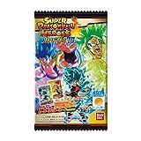スーパードラゴンボール ヒーローズカードグミ10 (20個入) 食玩・グミ (ドラゴンボール超)