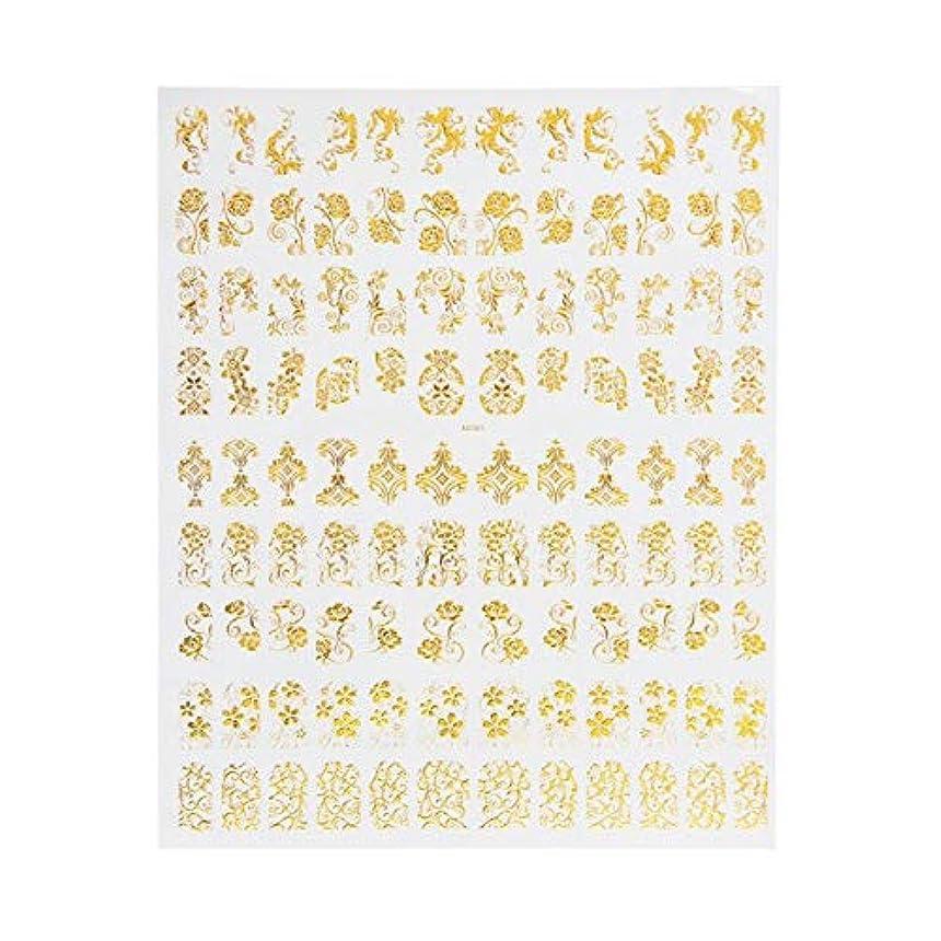 ハードウェア免疫する窓を洗うSUKTI&XIAO ネイルステッカー 1ピースゴールドメタルフラワーネイルアートステッカー咲くメタリックフローラルラップデカール3D接着剤装飾ツールのヒントマニキュア