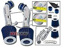 V36 スカイライン セダン・クーペ (G35 G37) 社外 エアクリーナー ブルー (青) パワー エアインテーク キット VQ25HR/VQ35HR VQ37VHR