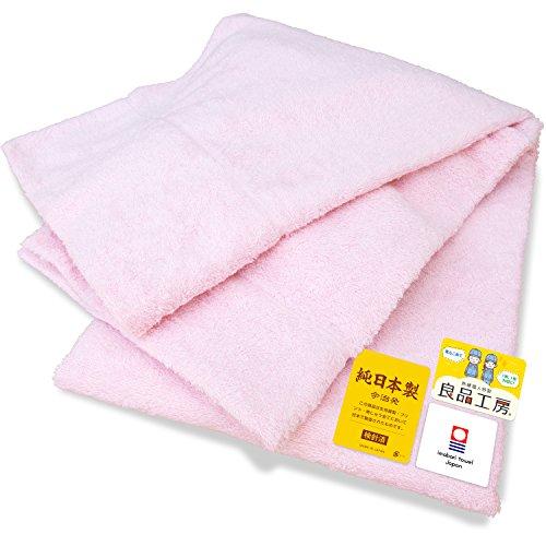 パイルが抜けない!丈夫でふわふわ今治タオルケット シングルサイズ 145×190cm ピンク色 綿100% 300匁 日本タオル検査協会合格品 日本製