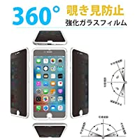 8ccea83364 NIMASO iPhone 7 / iPhone 7 Plus 専用 【覗き見防止】 日本製素材旭硝子製 強化ガラス 液晶保護フィルム 高鮮明 3D  touch 対応 気泡ゼロ 硬度9H(4.7インチ For ...