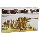 タミヤ 1/35 ミリタリーミニチュアシリーズ No.283 ドイツ陸軍 88ミリ砲 Flak36 北アフリカ戦線 プラモデル 35283