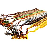Lot 10 Tasbih Prayer 99 Worry Beads Handmade Misbaha Muslim Rosary Islamic Zikr