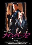 ナインハーフ2 [DVD]