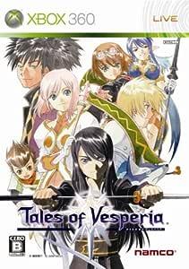 テイルズ オブ ヴェスペリア - Xbox360