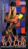 ザック・ワイルド YGギター教則ビデオ [VHS]