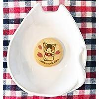 【寄付つき】可愛くておいしいクッキーで殺処分ゼロに協力できます!「さくらねこクッキーお買い得☆10枚セット(簡易包装)」
