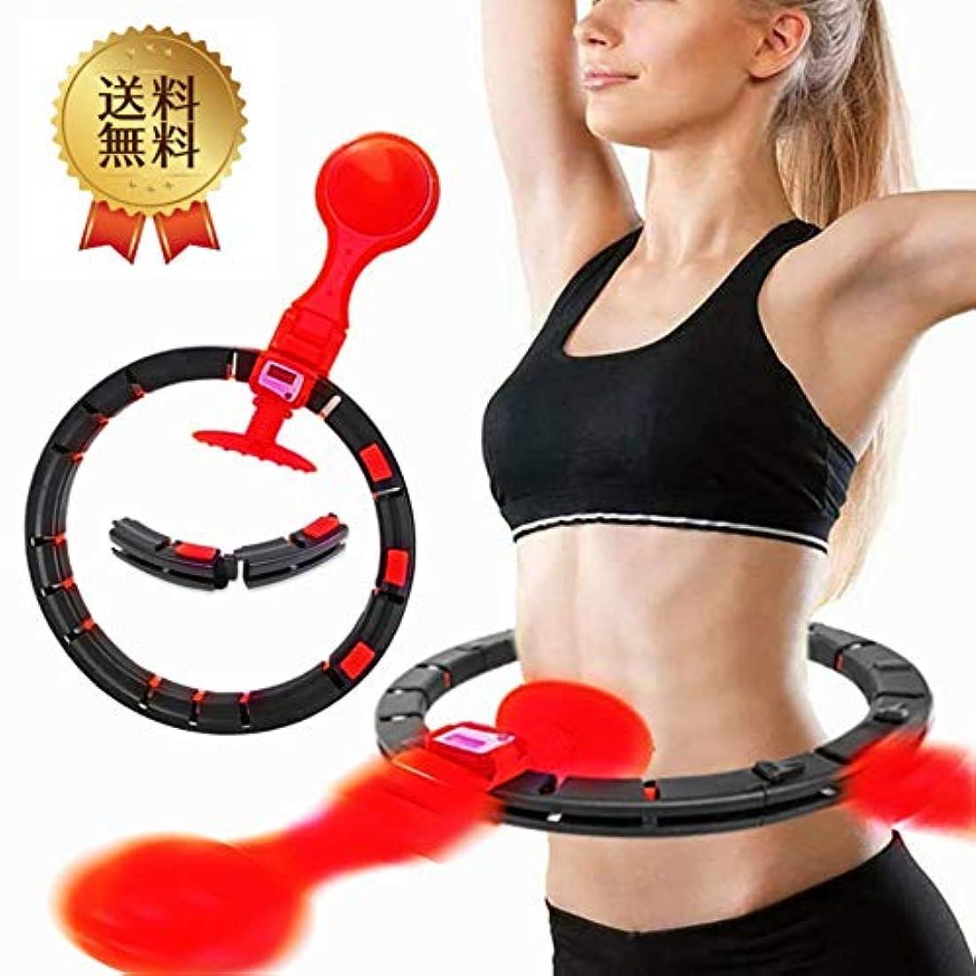 イタリックジェーンオースティンアダルトフラフープ スマートカウント 脂肪燃焼 ダイエット 腰部を鍛える 組立式 サイズ調整可能 フィットネス自動回転フープ トレーニング カロリー燃え 落ちないフラフープ