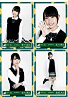 けやき坂46(ひらがなけやき) 5thシングル JK制服衣装 ランダム生写真 4種コンプ 金村美玖