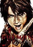 GOEMON(10.04)
