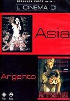 Asia Argento Cofanetto [DVD] [Import]