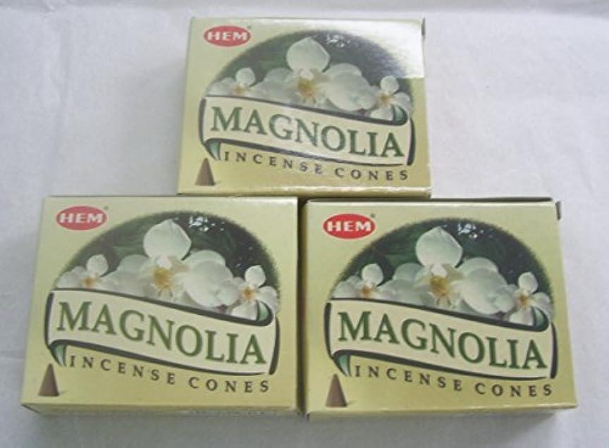 移行祭りウェーハHemマグノリア香コーン、3パックの10 Cones = 30 Cones