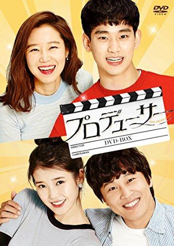【早期購入特典あり】プロデューサー DVD-BOX(オリジナルチケットホルダー付)