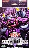 遊戯王 日本語 ストラクチャーデッキ アンデットの脅威 Zombie Madness