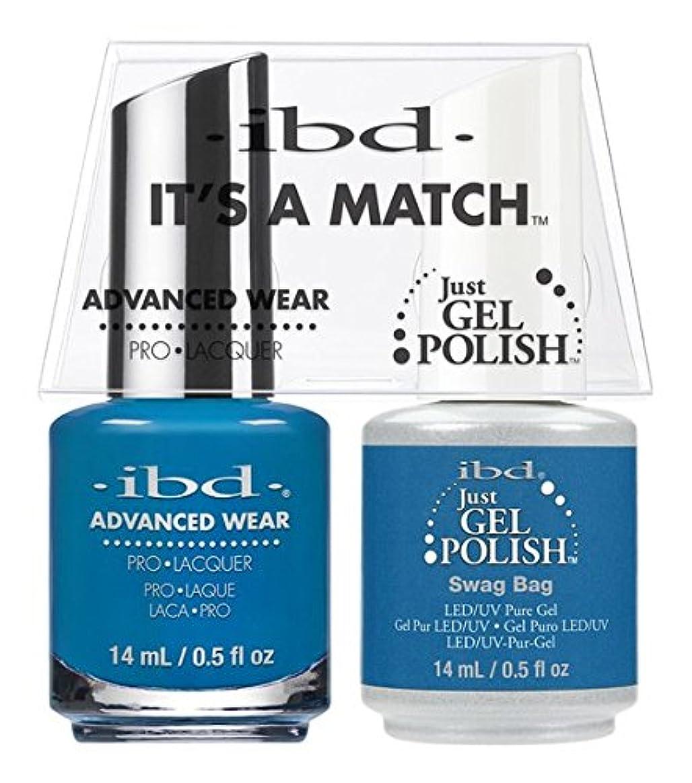 望遠鏡地域の柱ibd - It's A Match -Duo Pack- Swag Bag - 14 mL / 0.5 oz Each