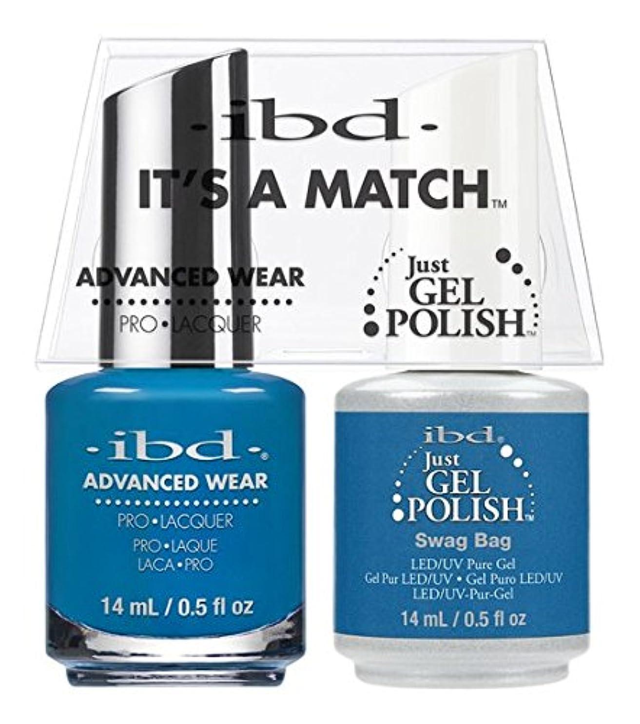 慢な意図する条約ibd - It's A Match -Duo Pack- Swag Bag - 14 mL / 0.5 oz Each