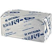 よつ葉バター 450g 有塩