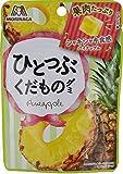 森永製菓 ひとつぶくだものグミ<パイナップル> 33g×10袋