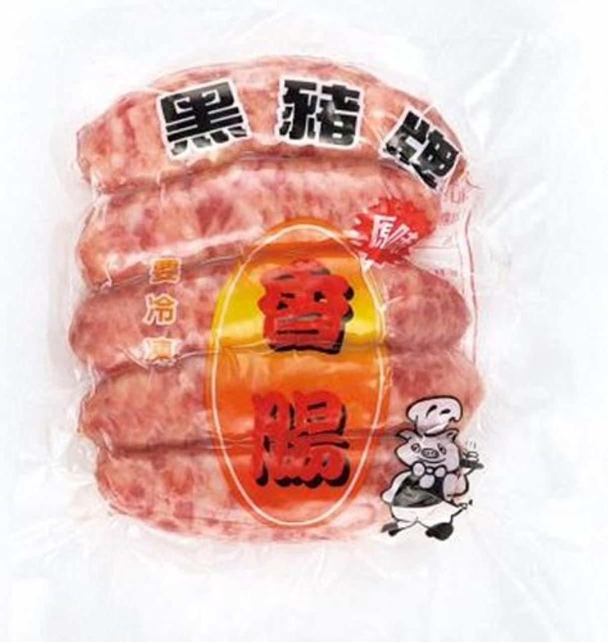 けがをするジョブ処方する【クール便】台湾香腸 (台湾ソーセージ)(台湾腸詰)200g
