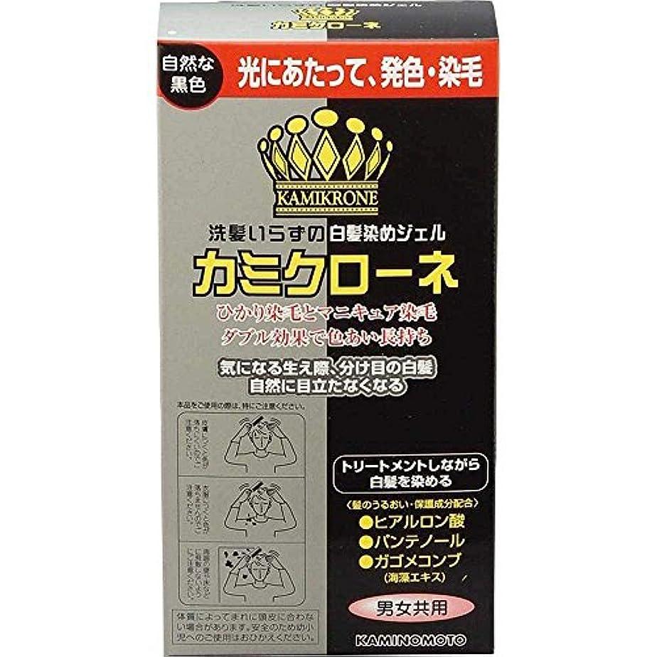 たくさんトランジスタ思想加美乃素 カミクローネ ナチュラルブラック 80ml×6個