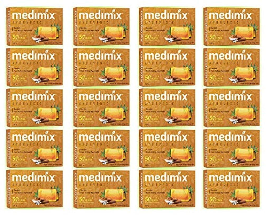 別に放射性フォローmedimix メディミックス アーユルヴェディックサンダル 石鹸(旧商品名クラシックオレンジ))125g 20個入り