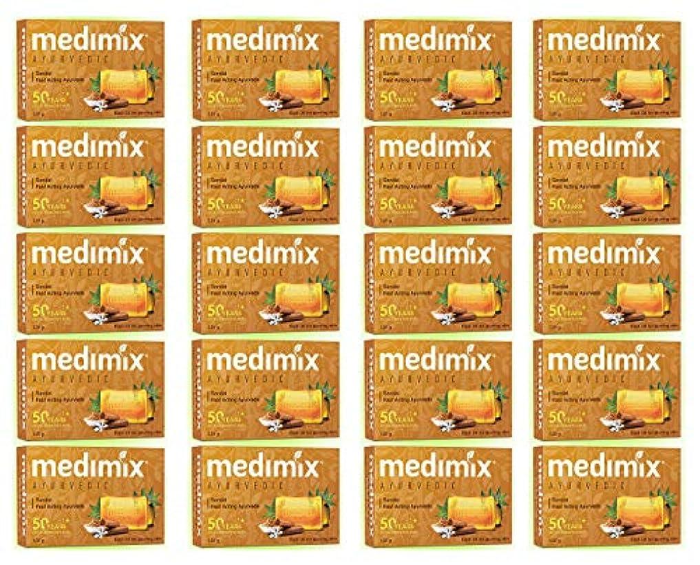 配偶者ボルト海賊medimix メディミックス アーユルヴェディックサンダル 石鹸(旧商品名クラシックオレンジ))125g 20個入り