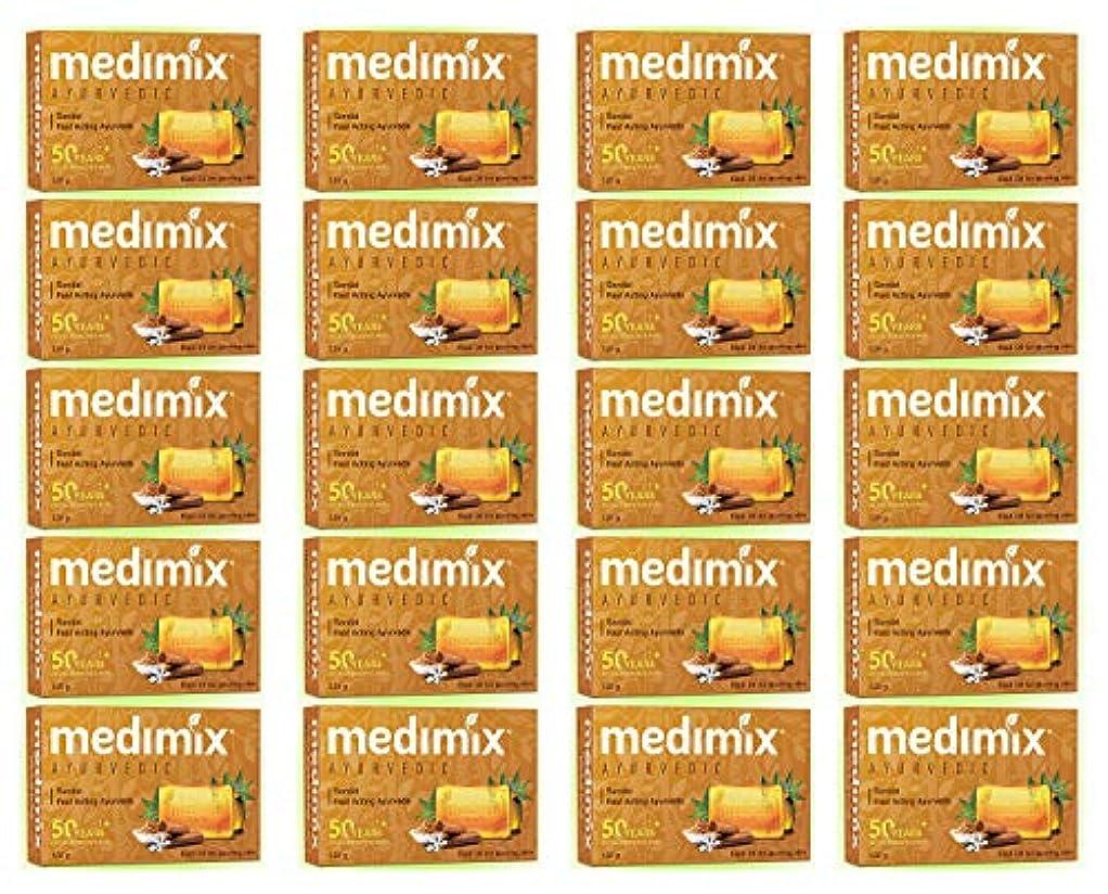 連帯うぬぼれた雑草medimix メディミックス アーユルヴェディックサンダル 石鹸(旧商品名クラシックオレンジ))125g 20個入り