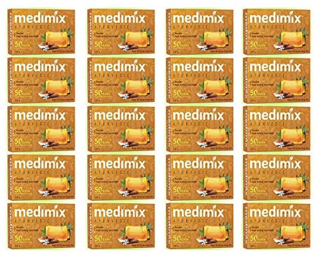葉っぱ減らすペリスコープmedimix メディミックス アーユルヴェディックサンダル 石鹸(旧商品名クラシックオレンジ))125g 20個入り
