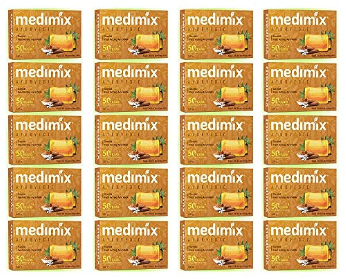 鑑定なる詐欺medimix メディミックス アーユルヴェディックサンダル 石鹸(旧商品名クラシックオレンジ))125g 20個入り