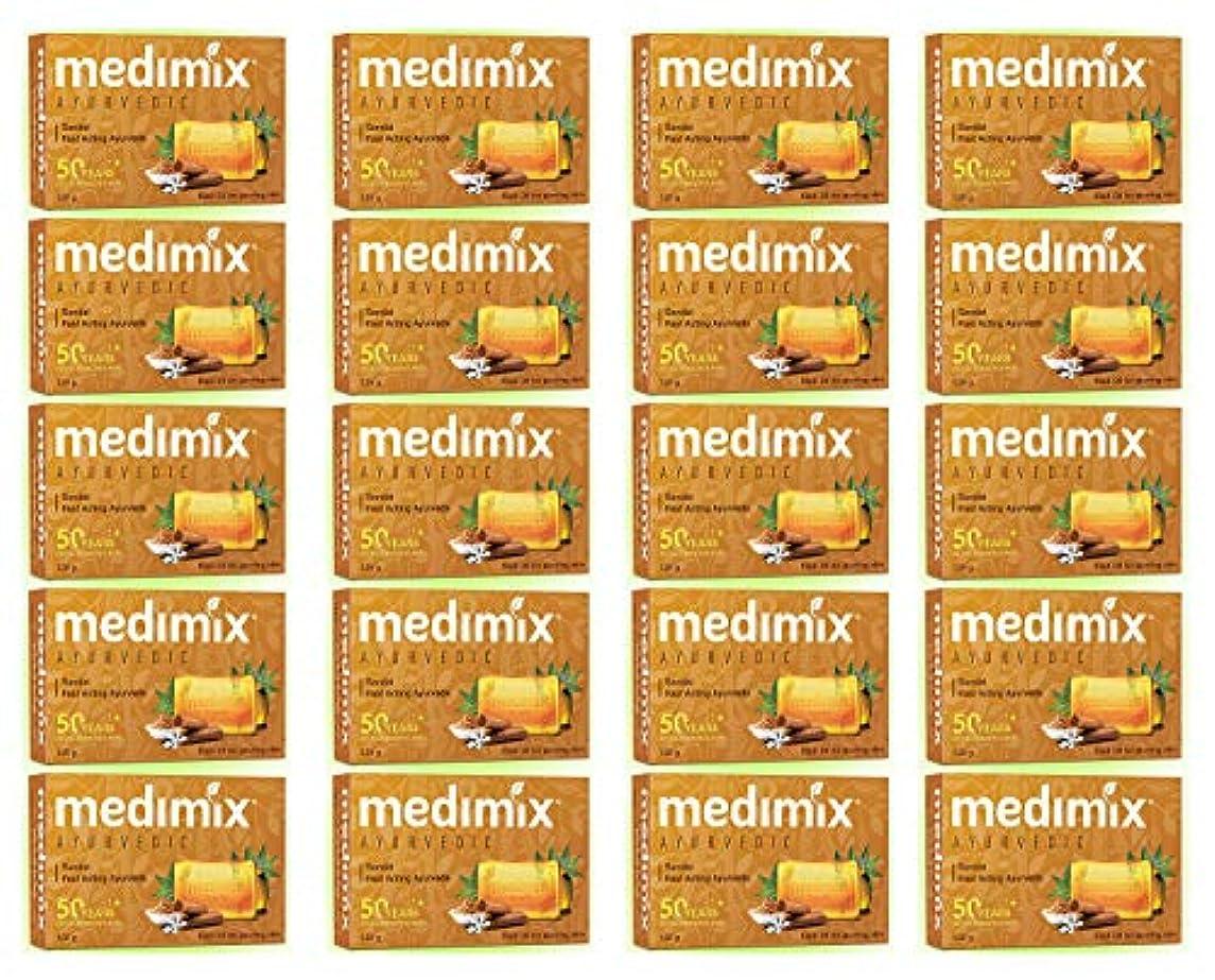 電気的蘇生する出口medimix メディミックス アーユルヴェディックサンダル 石鹸(旧商品名クラシックオレンジ))125g 20個入り